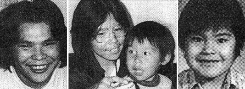The Jack family, who went missing August 2, 1989.