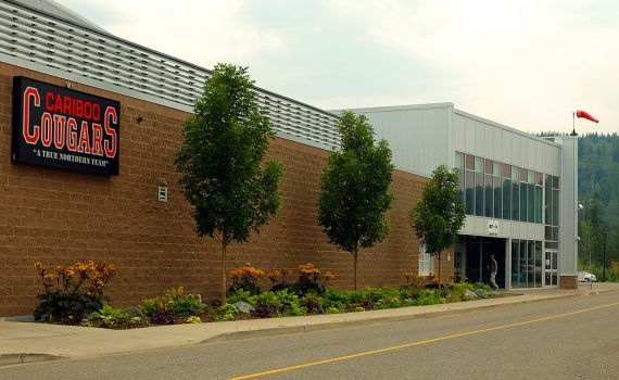 The administration buildings and Connaught Youth Centre are reducing their inside temperatures to about 20 degrees Celsius, while the Kin Centre (pictured), CN Centre, and Elksentre are turning the thermostat down from 16 degrees to 12 degrees. City of Prince George photo